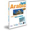 Arabic Byki Deluxe 4