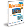 Belorussian Byki Deluxe 4