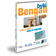 Bengali Byki Deluxe 4