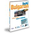 Bulgarian Byki Deluxe 4