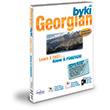 Georgian Byki Deluxe 4