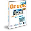 Greek Byki Deluxe 4