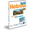 Hebrew Byki Deluxe 4