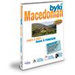 Macedonian Byki Deluxe 4