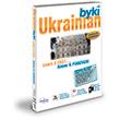 Ukrainian Byki Deluxe 4