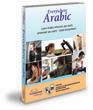 Everywhere Arabic Audio Course