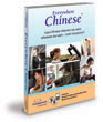 Everywhere Chinese Audio Course