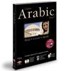 Learn Arabic Now! 10.0