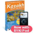 Kazakh BYKI.Com