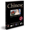 Learn Chinese Now! 10.0