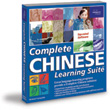 Complete Chinese Learning Suite