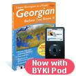 Georgian BYKI 3.6