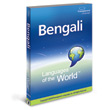 Bengali - Languages Of The World  - (transliterated)