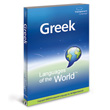 Greek - Languages of the World  - (transliterated)