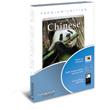 Transparent Chinese Premium Edition