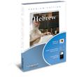 Transparent Hebrew Premium Edition