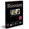 Learn Russian Now! 10.0