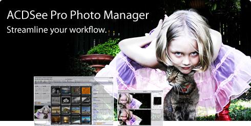 ACDSee Pro представляет собой улучшенный вариант программы ACDSee Photo Man
