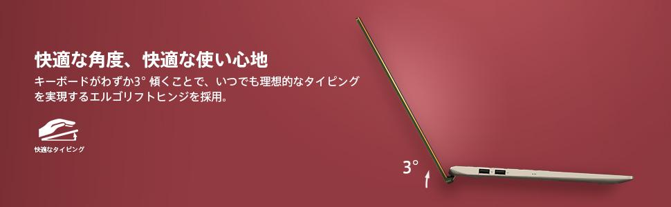 S531FA
