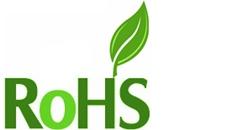 通過歐盟ROHS環保認證