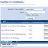 PTS 8.0 Intranet Edition - gran diccionario electrónico