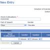 PTS 8.0 Intranet Edition - añadir nuevas palabras al diccionario