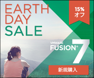VMware Fusion 7 Earth Day Sale