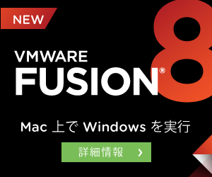 VMWare Fusion 8