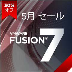 VMware Fusion 7 May Sale