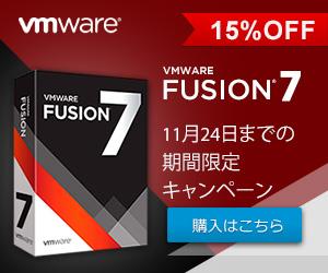 VMWare Fusion 7 15%Off
