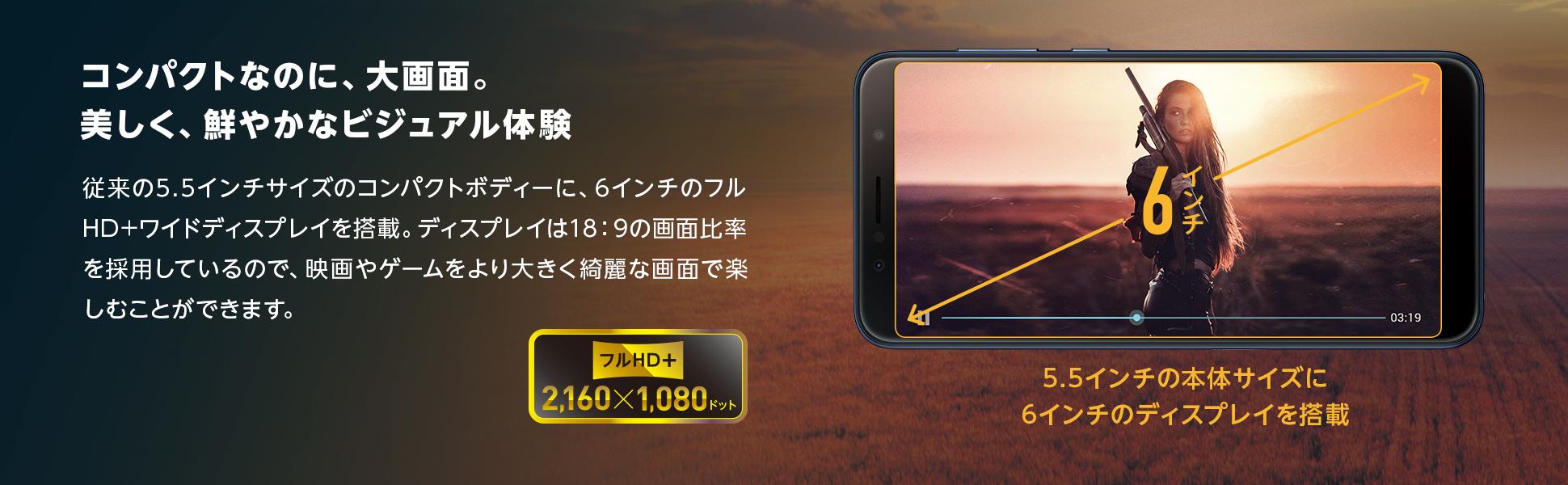 ZenFone Max Pro ZB602KL