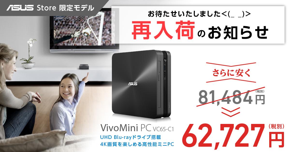 VC65-C1G3066ZN
