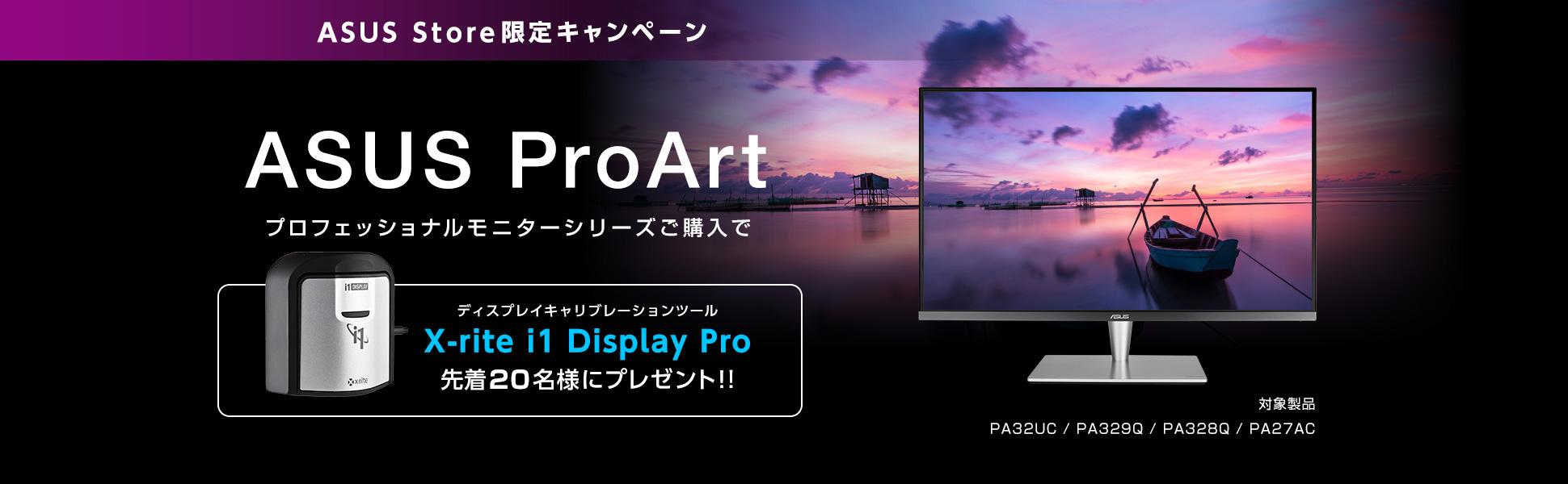 LCD_campaign