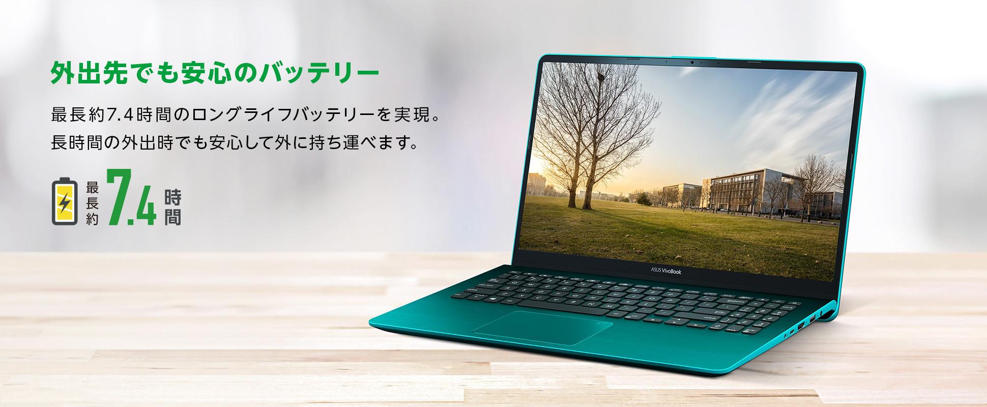 VivoBook S15 S530UA
