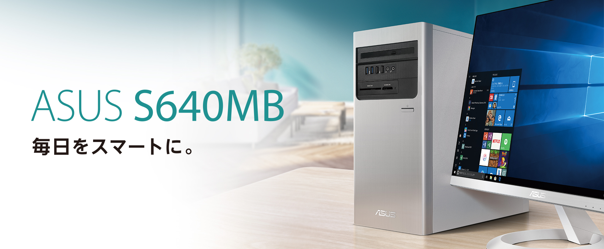 S640MB