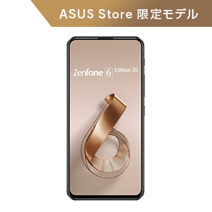 ZenPhone 6 Limited Model