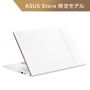 ZenBook Limited Model