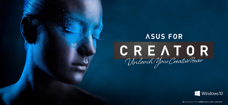 ASUS Creator PC