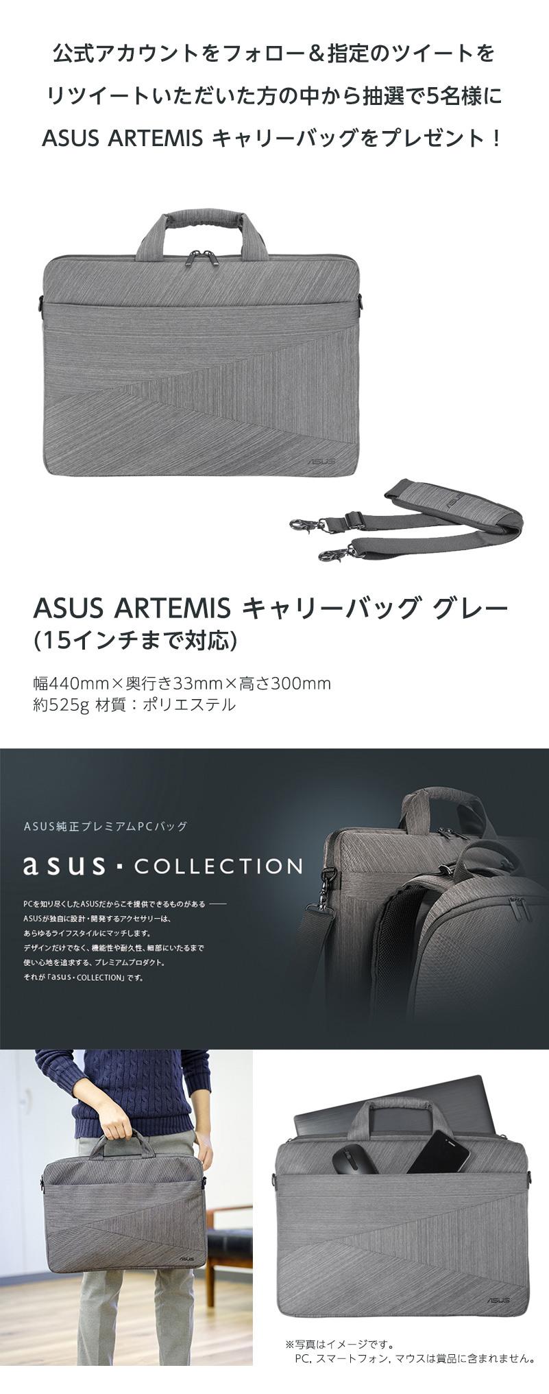 今年から始めたことやチャレンジを、#ASUSBootup をつけてポストしよう!抽選で1名様にASUS ZenBook S13 UX392FNをプレゼント!
