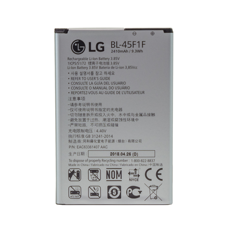 LG M210 Battery EAC63361407
