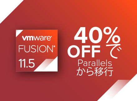 40 % OFF で 