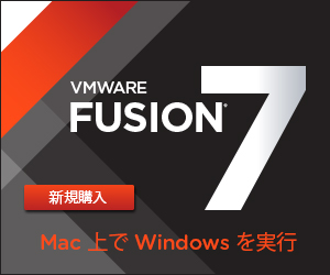 VMware Fusion 7